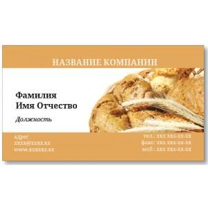Візитки 100 шт для кафе, ресторанів - Свіжий хліб