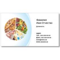 Візитки 100 шт для кафе, ресторанів - Асортимент продуктів піца