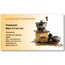 Визитки 100 шт для кафе, ресторанов – Кофемолка