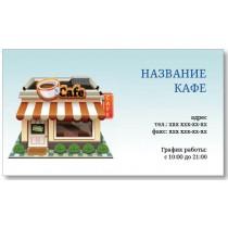Візитки 100 шт для кафе, ресторанів - Міні кафе