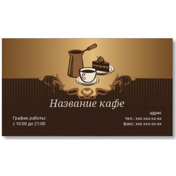 Растворимое качество Результаты экспертизы кофе в банках