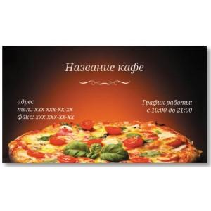 Візитки 100 шт для кафе, ресторанів - Піца