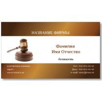 Візитки 100 шт адвоката, юриста - Феміда