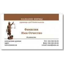 Візитки 100 шт адвоката, юриста - Суд