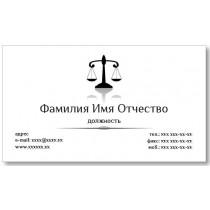 Візитки 100 шт адвоката, юриста - Юрист-2