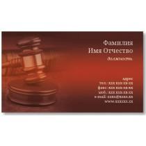 Візитки 100 шт адвоката, юриста - Юрист-4