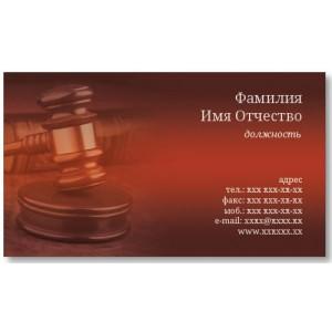 Визитки 100 шт адвоката, юриста – Юрист-4