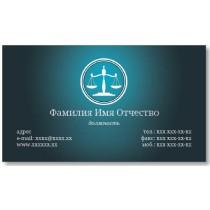 Візитки 100 шт адвоката, юриста - Юрист-5