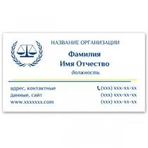 Візитки 100 шт адвоката, юриста #2
