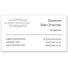 Визитки 100 шт адвоката, юриста #4