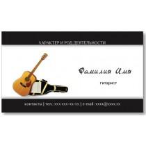Візитки 100 шт музиканта, гітариста - Гітара