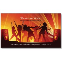 Візитки 100 шт музиканта, діджея - Party Party