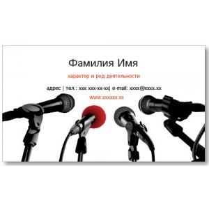 Визитки 100 шт музыканта, диджея – Микрофоны