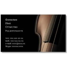 Визитки 100 шт музыканта, диджея – Струнные музыкальные инструменты
