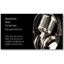 Візитки 100 шт музиканта, діджея - Ретромікрофон
