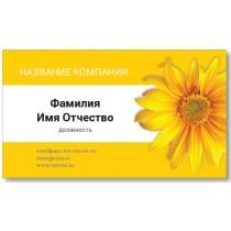 Візитки 100 шт флориста, озеленювача - Жовті квіти