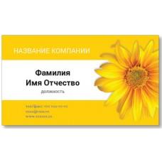 Визитки 100 шт флориста, озеленителя – Жёлтые цветы