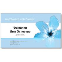 Візитки 100 шт флориста, озеленювача - Сині квіти