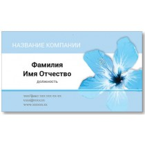 Визитки 100 шт флориста, озеленителя – Синие цветы