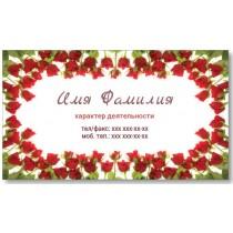 Візитки 100 шт флориста, озеленювача - Рамка з троянд