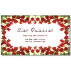 Визитки 100 шт флориста, озеленителя – Рамка из роз
