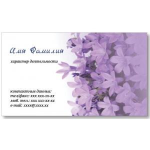 Визитки 100 шт флориста, озеленителя – Летние красивые цветы