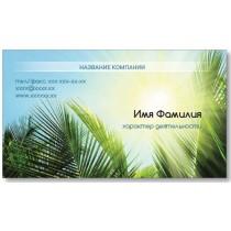 Візитки 100 шт флориста, озеленювача - Екзотичні рослини