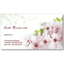 Візитки 100 шт флориста, озеленювача - Літні квіти