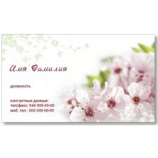 Визитки 100 шт флориста, озеленителя – Летние цветы