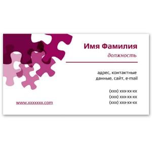Визитки 100 шт – Просто визитки #8