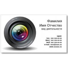 Визитки 100 шт фотографа, видеооператора – Объектив