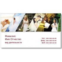 Візитки 100 шт фотографа, відеооператора - Весільний фотограф
