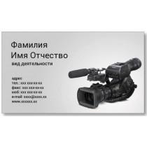 Візитки 100 шт фотографа, відеооператора - Відеокамера