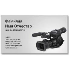Визитки 100 шт фотографа, видеооператора – Видеокамера