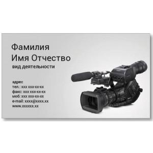 Візитка фотографа, відеооператора