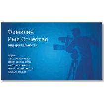 Візитки 100 шт фотографа, відеооператора - Відеооператор-2