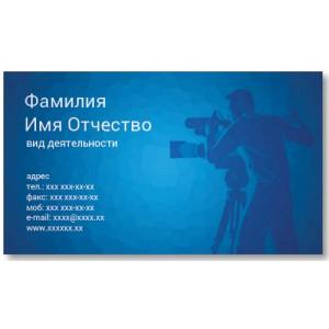 Визитки 100 шт фотографа, видеооператора – Видеооператор-2
