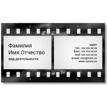 Візитки 100 шт фотографа, відеооператора - Фотоплівка
