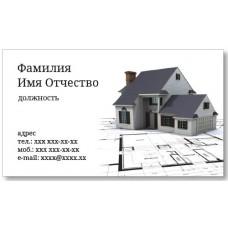 Визитки 100 шт риэлтора, специалиста по недвижимости – Котедж элит