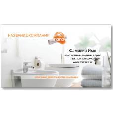 Візитки 100 шт для фахівця з ремонту, будівельника - Сантехніка