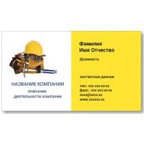 Візитки 100 шт для фахівця з ремонту, будівельника - Будівельні роботи, ремонт