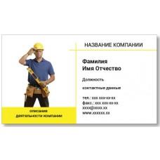 Визитки 100 шт для специалиста по ремонту, строителя – Евроремонт