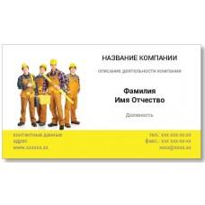 Визитки 100 шт для специалиста по ремонту, строителя – Бригада строителей
