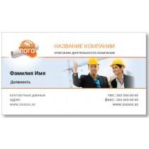 Візитки 100 шт для фахівця з ремонту, будівельника - Євроремонти