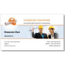 Визитки 100 шт для специалиста по ремонту, строителя – Евроремонты