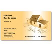 Візитки 100 шт для фахівця з ремонту, будівельника - Будівництво