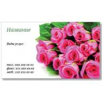 Візитки 100 шт - Квітковий магазин Рози