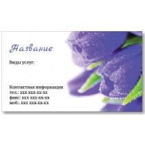 Візитки 100 шт - Квітковий магазин