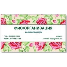 Визитки 100 шт – Цветы