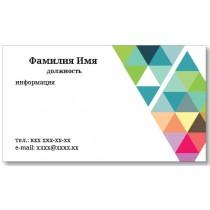 Визитки 100 шт – Просто визитки